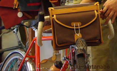 Handlebar bag writer's choice